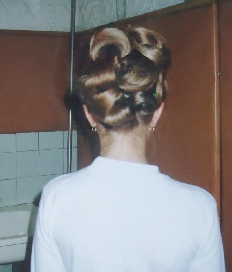 Вы просматриваете изображения у материала: Татьяна парикмахерская